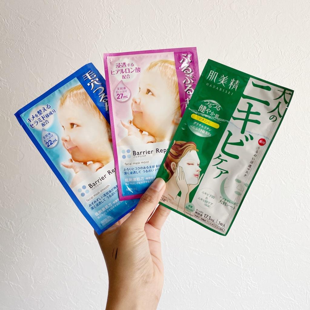 my favorite japanese sheet mask: Hadabisei Acne Care facial mask, Barrier Repair Facial Mask Moist, Barrier Repair Facial Mask Smooth